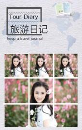 清新文艺白灰色旅游相册/旅行相册/旅游相册/个人写真