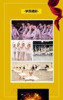 高端舞蹈机构培训芭蕾舞拉丁舞招生H5