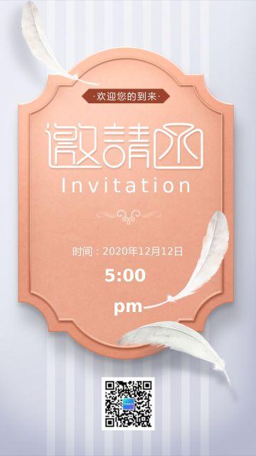 轻奢森系烫金婚礼邀请函结婚请柬邀请函海报模板