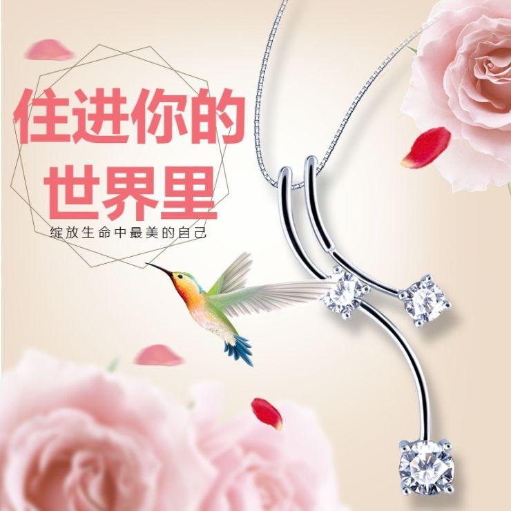 唯美浪漫消费制造奢侈品珠宝首饰促销电商主图