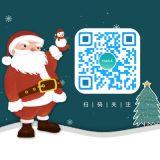圣诞节公众号手绘卡通微信引导关注二维码