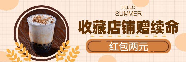 棕色香浓脏脏茶奶茶饮品产品简约促销海报