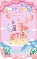 生日周岁宴邀请粉色系女孩宝宝百日周岁生日聚会邀请函H5