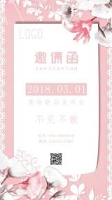 粉色文艺美妆新品发布会邀请函海报