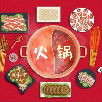火锅冬季餐饮推广促销 公众号封面次条小图