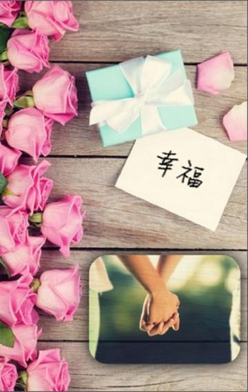 幸福的节拍,给恋人爱情的惊喜