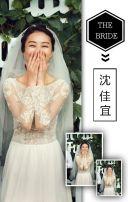 轻奢简约 时尚高端 唯美清新 大牌婚礼