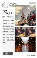 灰色文艺旅游相册旅行游记纪念翻页H5