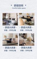 民宿旅馆宣传通用