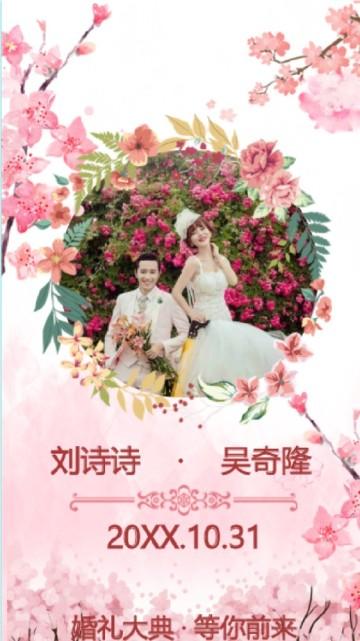 【婚礼邀请】粉色浪漫婚礼邀请短视频/桃花唯美婚礼邀请