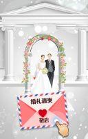 时尚欧式白色浪漫婚礼邀请函请柬