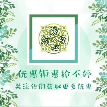 绿色清新文艺扫码关注方形二维码