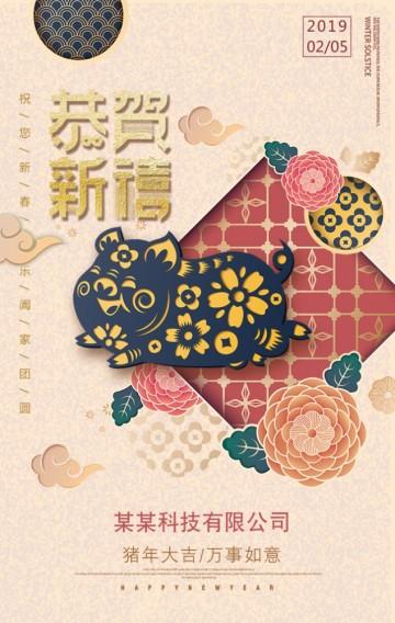 春节新年中国风剪纸创意企业祝福企业推广通用贺卡H5