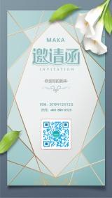 绿色优雅小清新邀请函海报