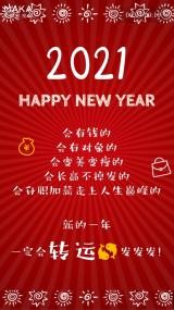创意锦鲤新年转运祝福贺卡春节元旦贺卡