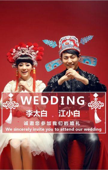 中国红创意高端婚礼请束婚礼邀请函