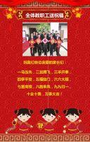 幼儿园放假通知 个人祝福 新品 新年幼儿园祝福 通用祝福节日祝福宣传
