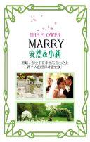 清晰绿色卡通婚礼邀请函请柬