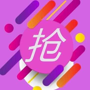 【促销次图】微信公众号封面小图简约大气通用-浅浅