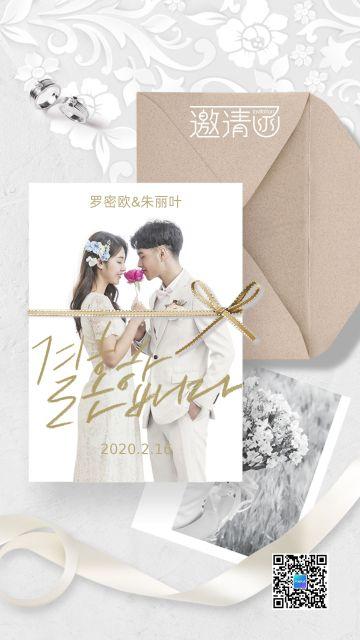 创意简约金色韩式欧式信封温馨婚礼邀请函喜帖请柬宣传海报