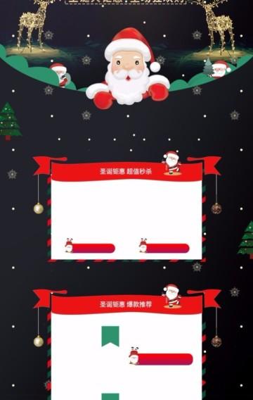 圣诞节促销网页 海报 创意