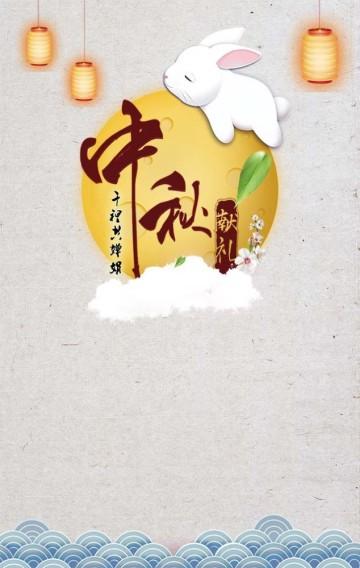 中国风唯美简约中秋节促销节日月饼食品销售主题模板