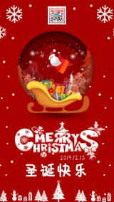 圣诞快乐圣诞贺卡圣诞活动圣诞节海报圣诞帽圣诞好礼节日祝福新品活动上新宣传推广
