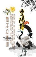 九九重阳节纯洁白色祝福贺卡