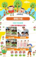 开学 招生 幼儿园 幼儿园招生 幼儿园新学期招生 暑假兴趣班招生 暑假培训班招生