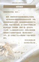 高端奢华金色企业邀请函/企业宣传/新产品发布会/展会会议/企业活动/商务风格企业
