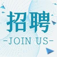 企业招聘宣传推广蓝色科技网络简约大气微信公众号封面小图通用