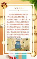 黄色卡通幼儿园圣诞节互动剧场剧场活动邀请函H5