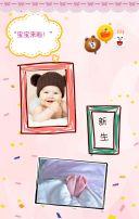 粉色可爱宝宝BabyBB周岁宴/ 生日宴/生日派对/月子酒邀请函