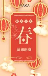 2019年猪年新年春节除夕年夜饭过年祝福贺卡
