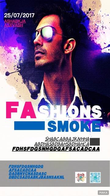 时尚SMOKE