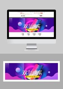 双十一手机数码电商banner图