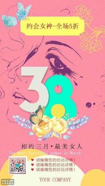 粉色浪漫3.8妇女节 女神节活动海报