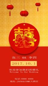 中式婚礼中国红金灯笼邀请函|请帖|请柬|囍中国风-jackalcome