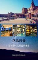 旅行社活动 旅行社宣传 旅行社新年活动