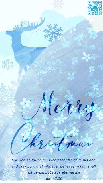 圣诞节节日个人祝福心情海报