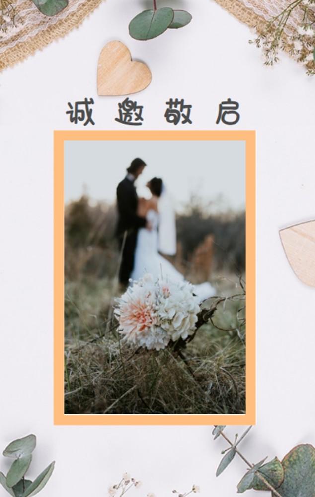 西式简约风格婚礼邀请函