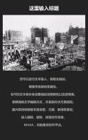 九寨沟地震 祈福