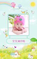 宝宝满月百日周岁宴邀请函卡通可爱清新