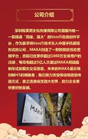 红色大气中国风中秋节贺卡/企业中秋祝福贺卡/企业节日宣传