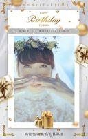 高端时尚香槟金女朋友生日邀请生日祝福贺卡H5
