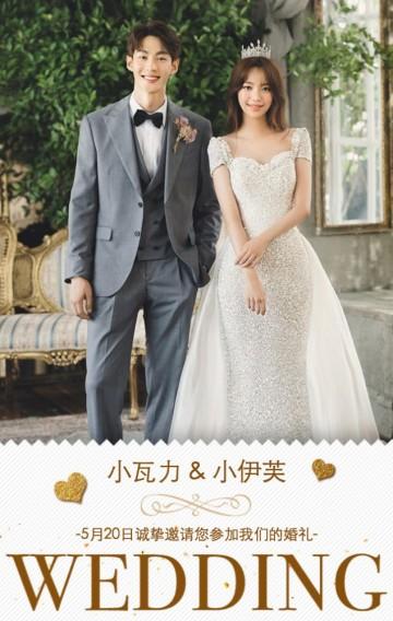 快闪轻奢高端婚礼邀请函浪漫韩式时尚简约杂志风动态唯美结婚请柬H5