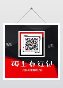 时尚炫酷店铺二维码公众号订阅号识别信息