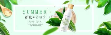 清新生态护肤电商banner