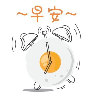 【早安次图】微信公众号封面小图简约文艺小清新互动话题故事通用