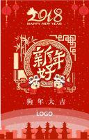 2018春节祝福企业个人祝福
